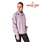 【hilltop山頂鳥】女款超輕量吸濕排汗抗UV外套S02FB9-果醬紫