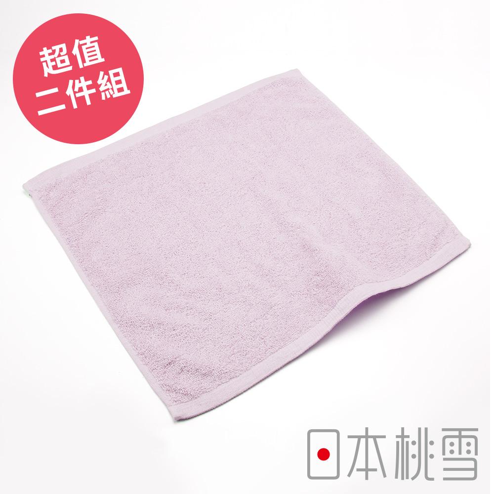 日本桃雪飯店方巾超值兩件組(薰衣草紫)