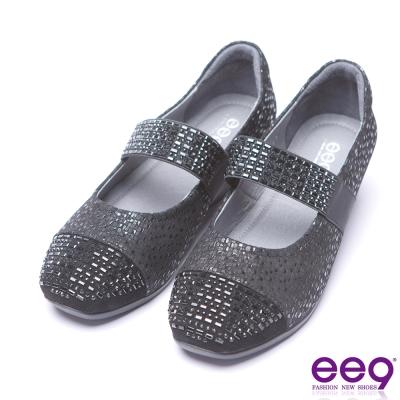 ee9 繽紛撞色璀璨光芒鑲嵌水鑽楔型超輕休閒鞋-黑色