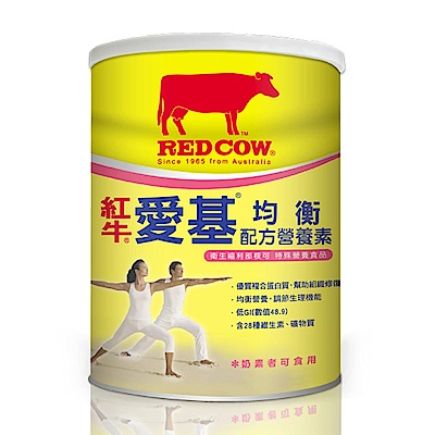 紅牛REDCOW 愛基均衡配方營養素(900g)