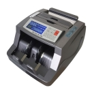 BoJing BJ-180 液晶數位充電式 台幣/人民幣 多功能點驗鈔機