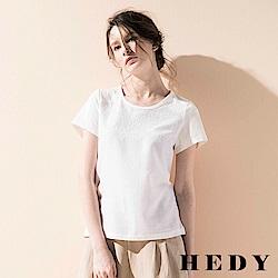 Hedy 赫蒂 圓領刺繡柔棉上衣(共兩色)