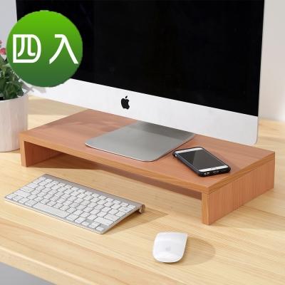 BuyJM櫸木色低甲醛防潑水桌上置物架/螢幕架4入組-DIY