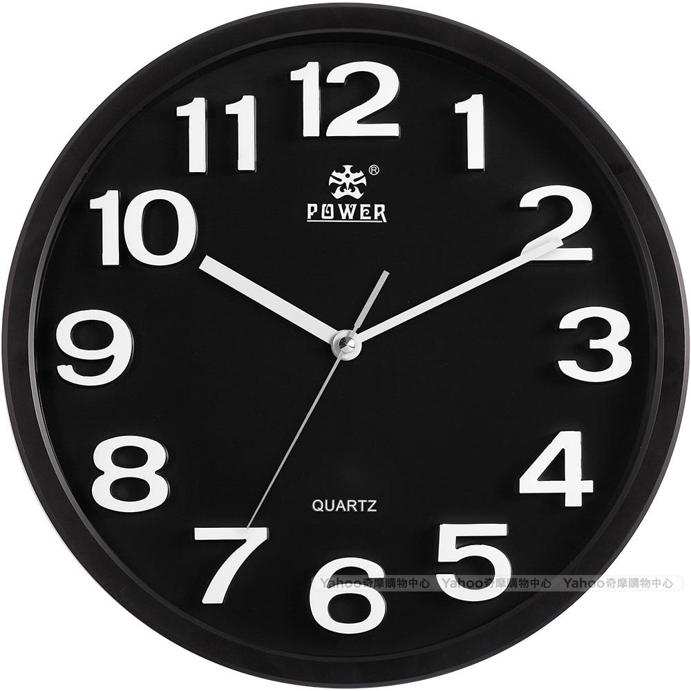 POWER霸王鐘錶-時尚立體字掛鐘-沉靜黑-PW-916-BKS-33CM