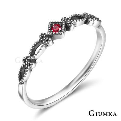 GIUMKA 925純銀戒指尾戒 神秘傳說銀色女戒