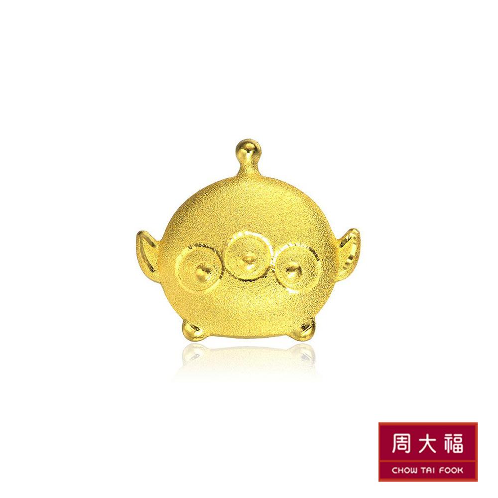 周大福 TSUM TSUM系列 三眼怪黃金耳環(單支)