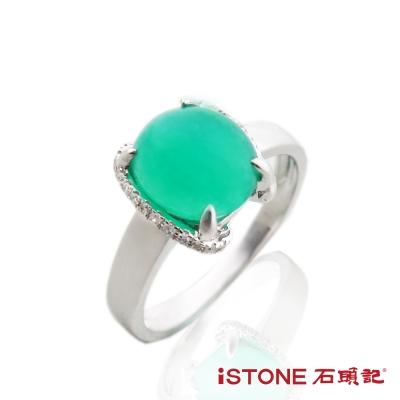 石頭記 典藏晶翠天然鑽白k金台灣藍寶戒