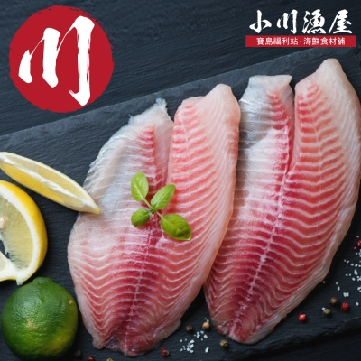 小川漁屋 外銷用原色台灣鯛魚片10片(170G/片+-10%)