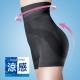 Bast 芭絲媞 塑身涼感一分褲-經典黑