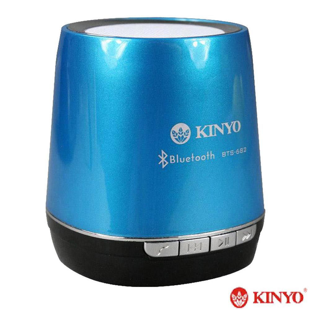 KINYO藍芽讀卡音箱喇叭(BTS-682)