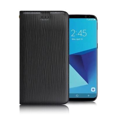 XM Samsung Galaxy S8 精品水波紋真皮側掀皮套