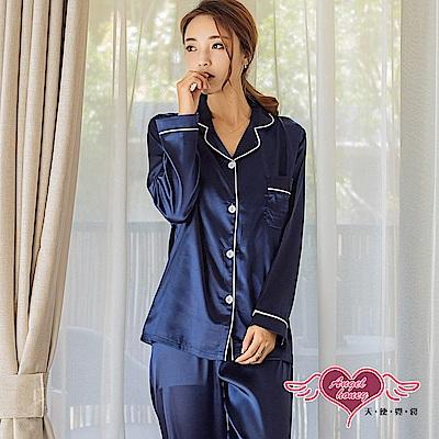 居家睡衣 浪漫絲滑 二件式長袖成套休閒服(深藍F) AngelHoney天使霓裳
