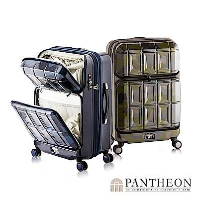 日本PANTHEON 24吋 潮炫迷彩綠 專利前開雙口袋硬殼可擴充行李箱/旅行箱