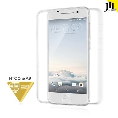 JTL HTC One A9 Q彈全包雙料防震圈手機保護殼