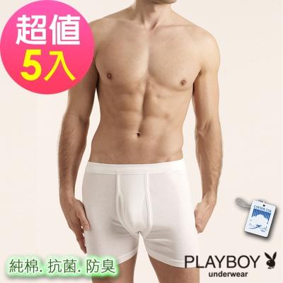PlayBoy 台灣製抗菌防臭純棉四角褲(超值5件組)