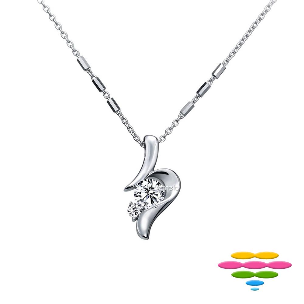 彩糖鑽工坊 19分 鑽石項鍊 爍光系列