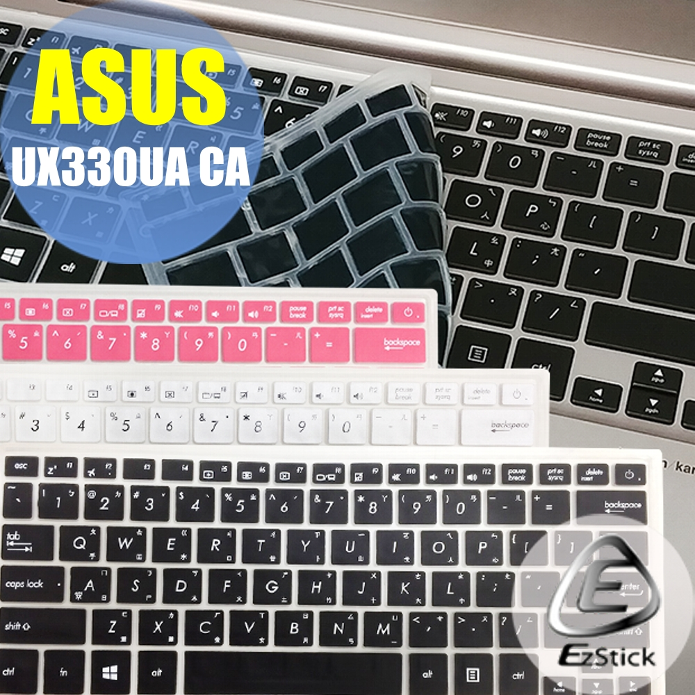 EZstick ASUS UX330 UA CA 中文印刷鍵盤膜 (台灣專用)