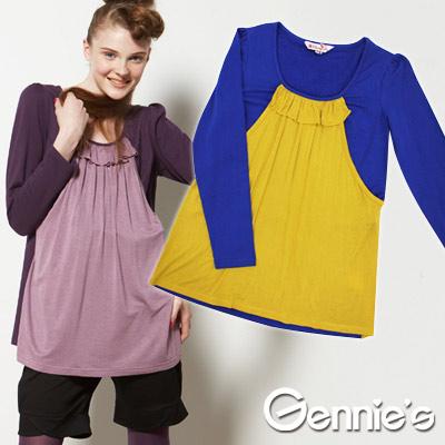 【Gennie's奇妮】圓領荷葉抓皺秋冬哺乳衣-藍黃(GNT08-1)