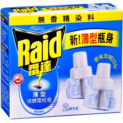雷達薄型液電補充無味 41 ml* 2 入(新)