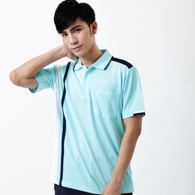 【遊遍天下】台灣製男款抗UV吸濕排汗機能POLO衫SV031水藍