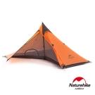 Naturehike 尖塔極輕量防水20D矽膠單人天幕帳篷 橘色