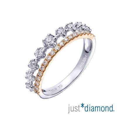 Just Diamond 緹花幸福系列18K雙色金鑽石戒指