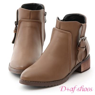 D+AF 獨具風格.立體側釦環低跟短靴*棕