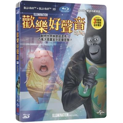 歡樂好聲音-3D-2D-雙碟鐵盒版-藍光-BD