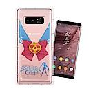 正版美少女戰士 Samsung Galaxy Note 8 空壓安全手機殼(水手服)