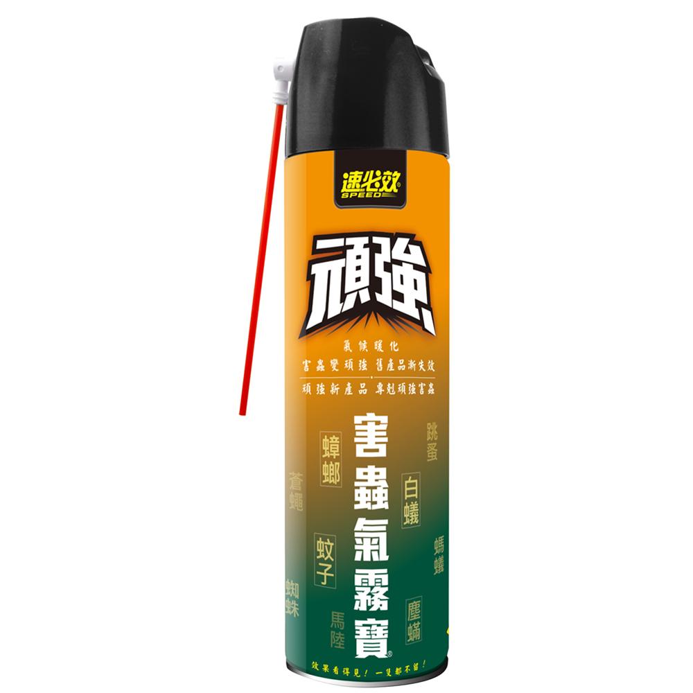 速必效 頑強害蟲氣霧寶 550ml/瓶