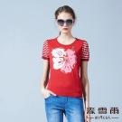 麥雪爾 花朵珠飾拼接條紋袖針織-紅