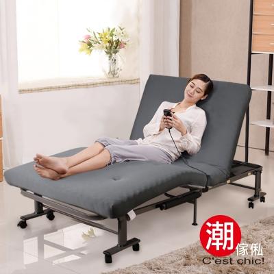 Cest-Chic-南悅電動單馬達機能折疊床