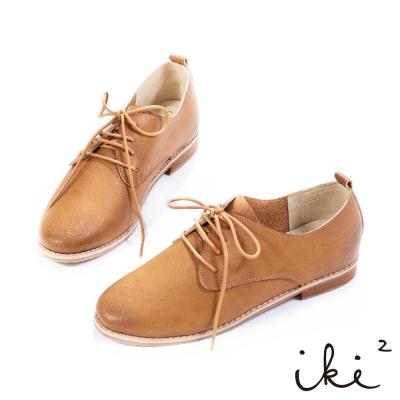 iki2-經典品味真皮親膚牛津鞋-淺咖