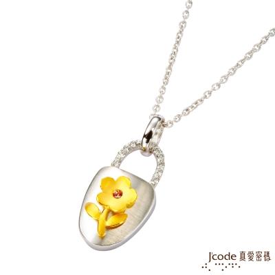 真愛密碼-夏之舞黃金-純銀墜子-送白鋼項鍊