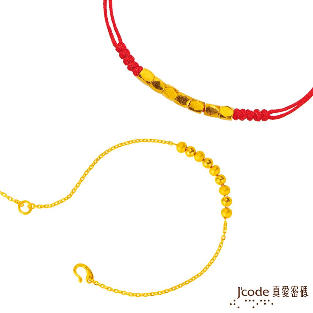 J'code真愛密碼  喜悅黃金腳鍊+結晶紅繩手鍊