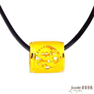 J'code真愛密碼 龍(辰)招貴人黃金墜子 送項鍊