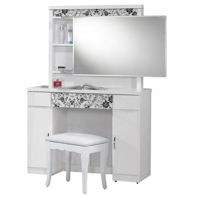 AT HOME-威爾納3.2尺白色收納鏡台