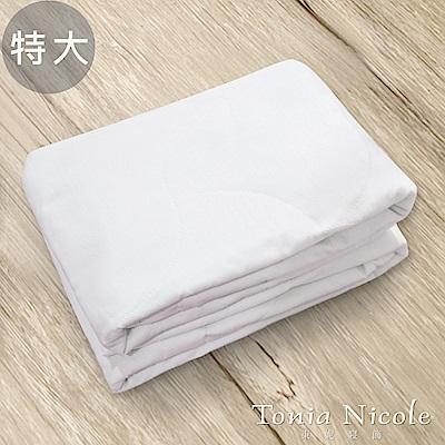 Tonia Nicole 東妮寢飾 竹纖床包式保潔墊(特大)