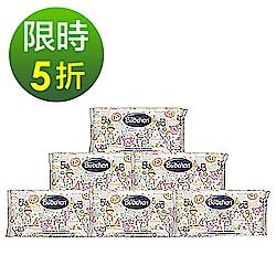 (即期品)貝臣溫和潔膚巾/濕巾56入-16包(箱