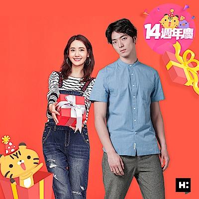 H:connect 8H阿虎慶生派對
