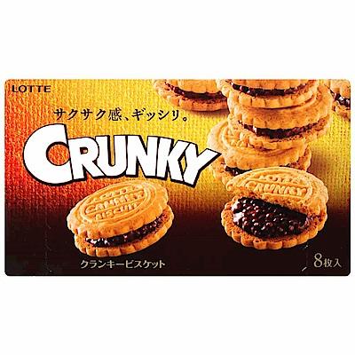 Orient CRUNKY夾心餅乾(88g)
