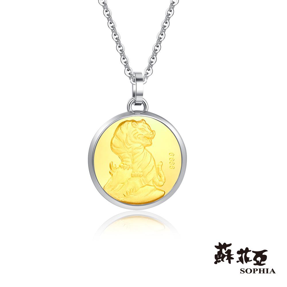 蘇菲亞SOPHIA十二生肖系列-虎-黃金套鍊
