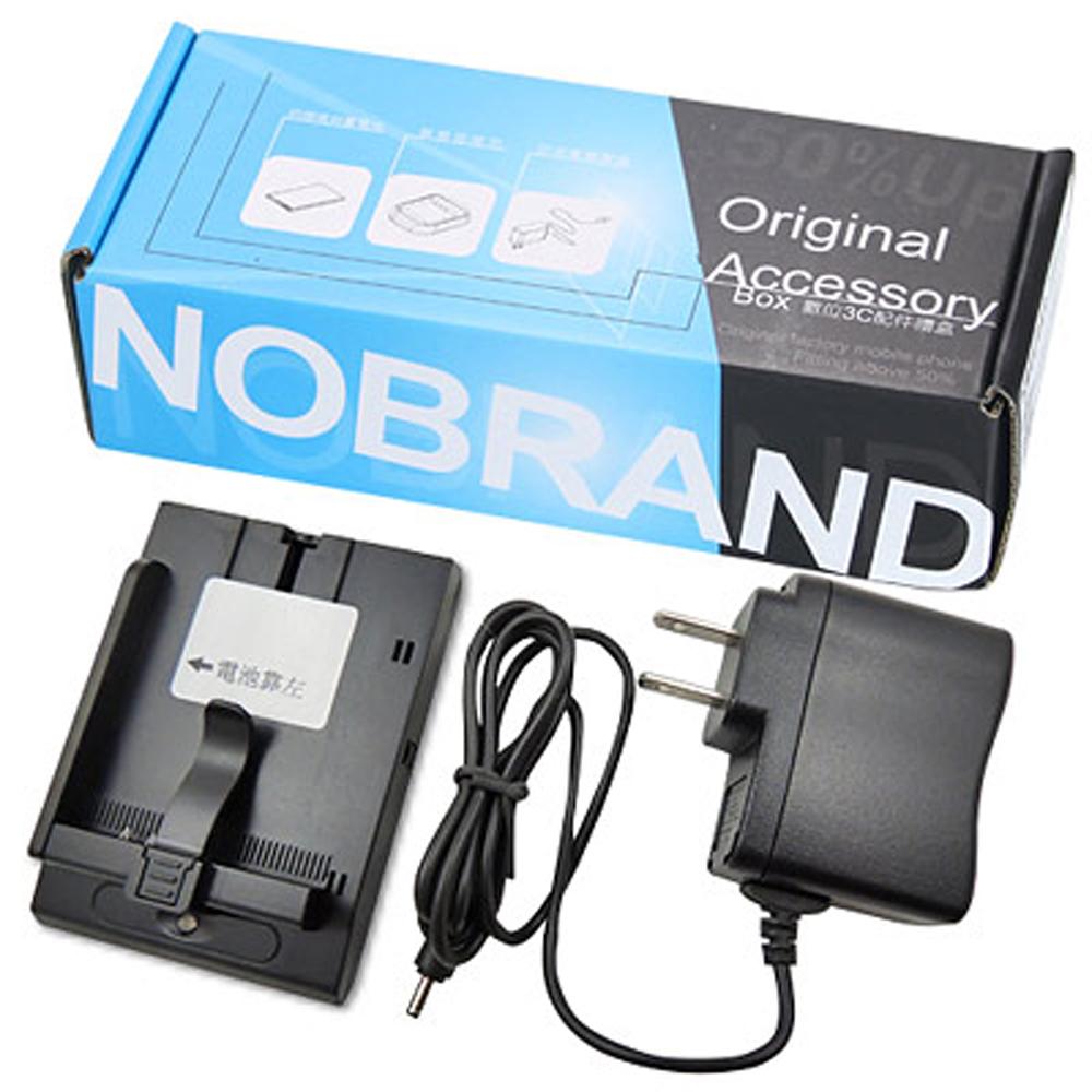 For SAMSUNG ATIV S i8750 智能新型專用充電器