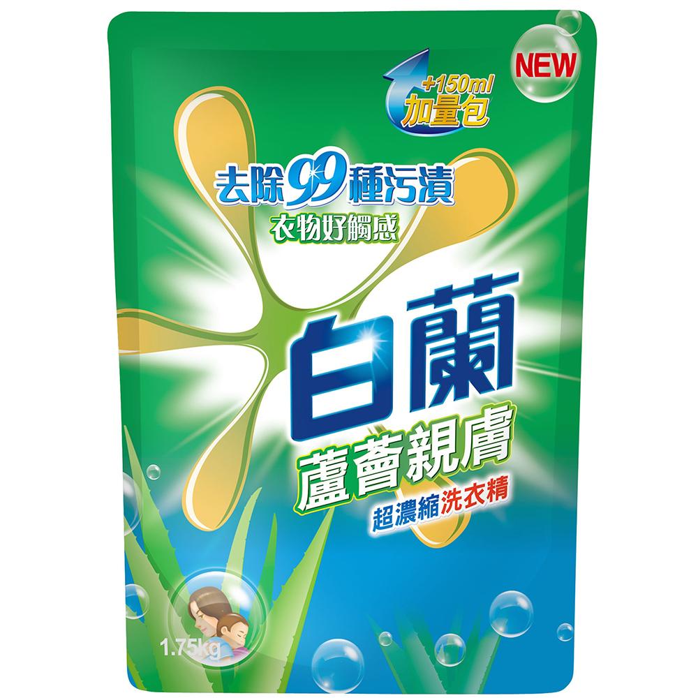 白蘭蘆薈親膚洗衣精加量補充包1.75kg