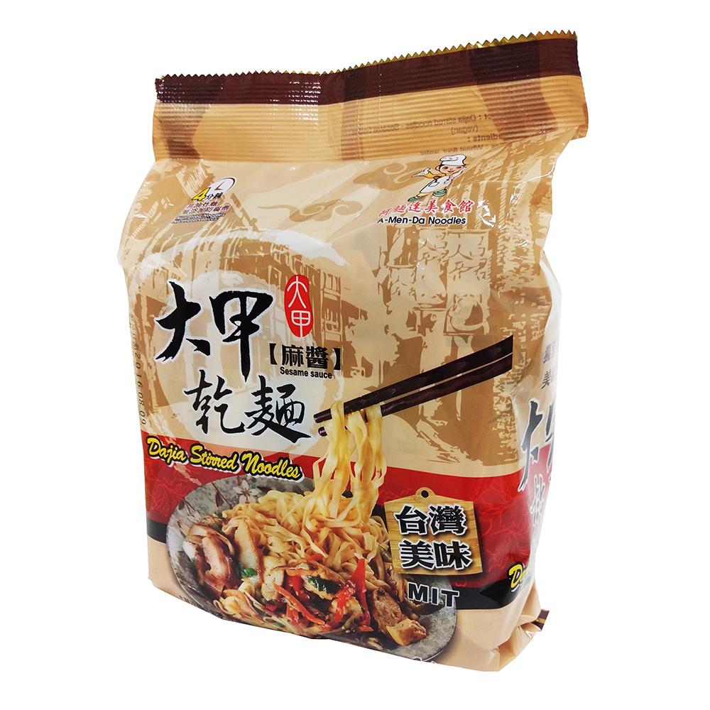 大甲乾麵-麻醬口味(126gx4入)