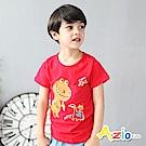 Azio Kids 童裝-上衣 橘色蠟筆恐龍單口袋短袖T恤(紅)