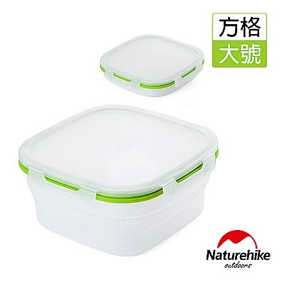 Naturehike可微波耐熱折疊式密封保鮮盒便當盒方型大號 綠