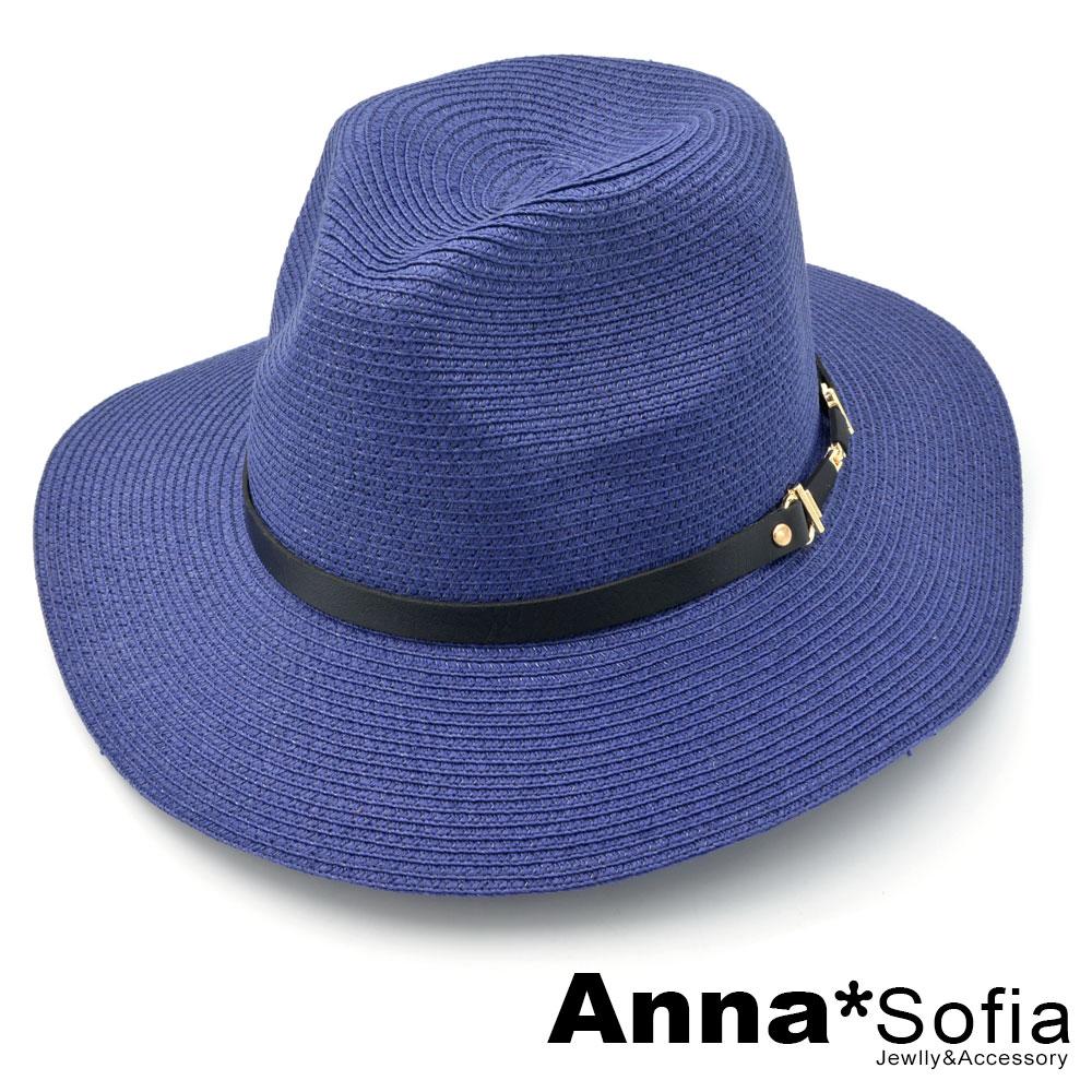 AnnaSofia 細黑革金屬扣帶 寬簷遮陽紳士帽爵士帽草帽(藍系)