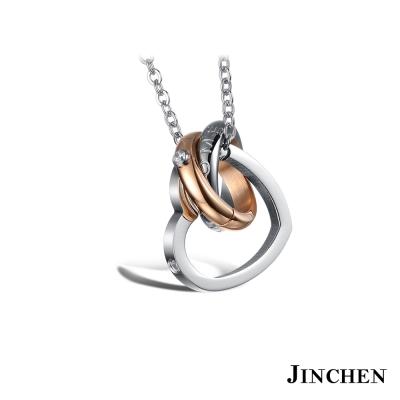 JINCHEN 白鋼實現夢想 情侶項鍊