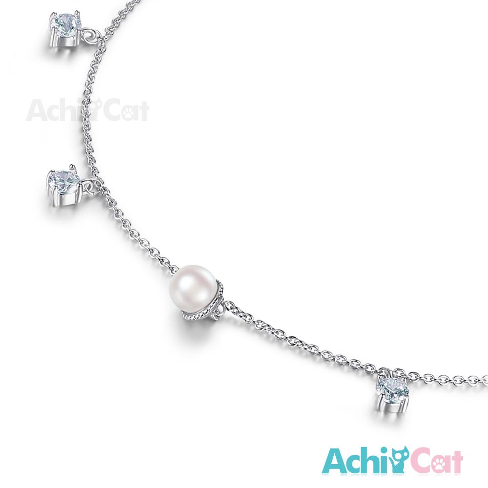 AchiCat 腳鍊 氣質佳人 珍珠 銀色
